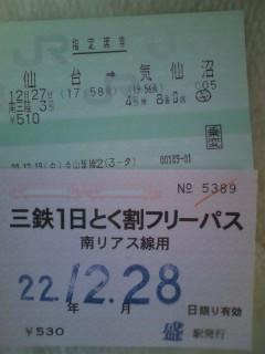 120311_130901