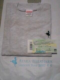 平原綾香Concert Tour 2007