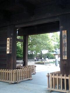 文化的な1日〜その4・徳川園・徳川美術館