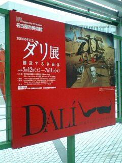 博物館と美術館のはしご