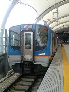仙台空港鉄道