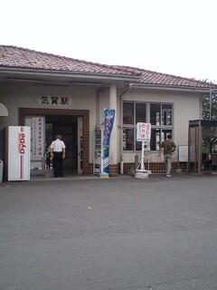 天竜浜名湖鉄道・気賀駅