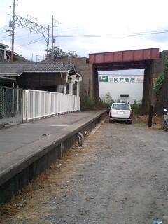 紀伊中ノ島駅・和歌山線ホーム跡