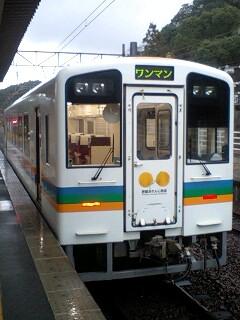 肥薩おれんじ鉄道