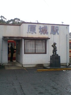 島原鉄道・原城駅にて