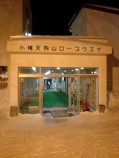 17年ぶりの天狗山