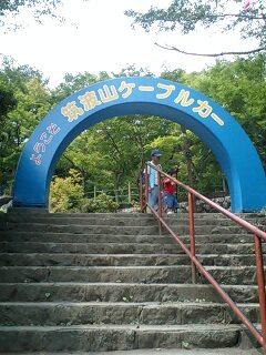 筑波山に登る