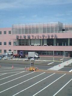 北海道上陸