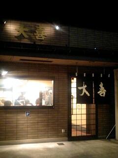 富山ラーメン