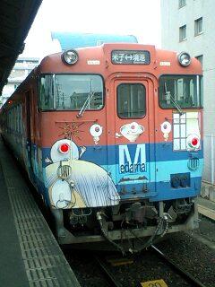 鬼太郎列車に乗る