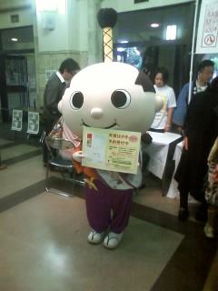 【編集中】名古屋開府400年プレコンサート