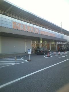 新羽島と岐阜羽島