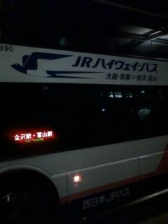 京都駅烏丸口