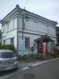 明治時代の郵便局舎