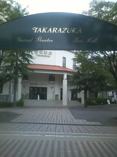 タカラヅカ