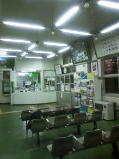 十和田南駅