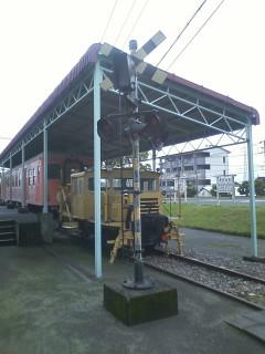 鹿屋市鉄道記念館