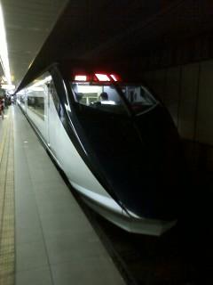 成田スカイアクセス線初乗り