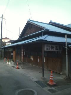 人吉にて 〜温泉と神社〜
