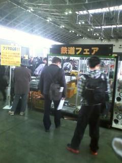 鉄道フェスティバル2012inなごや