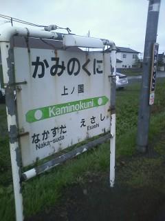 花沢温泉簡易浴場