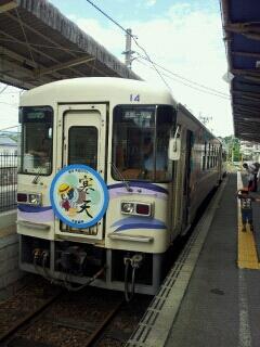 明知鉄道・寒天列車