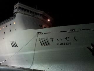 新日本海フェリー 新造船「すいせん」の旅