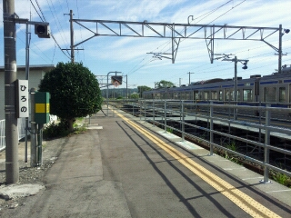 常磐線・広野駅へ