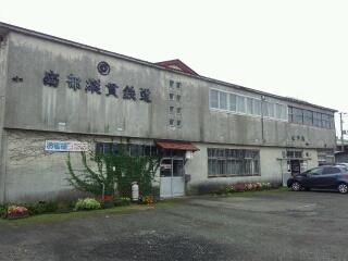 旧南部縦貫鉄道・七戸駅