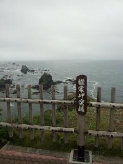 日高線とJRバスで襟裳岬へ