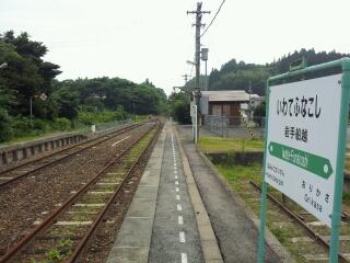 山田線・大槌駅周辺