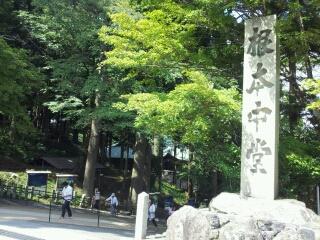 滋賀から京都へ、比叡山横断
