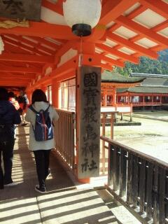 JRフェリーで厳島神社へ