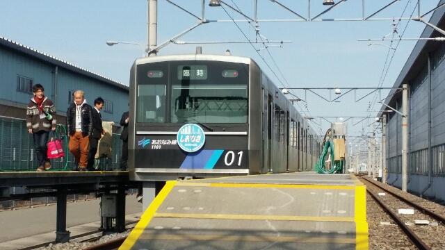 市民鉄道サミット