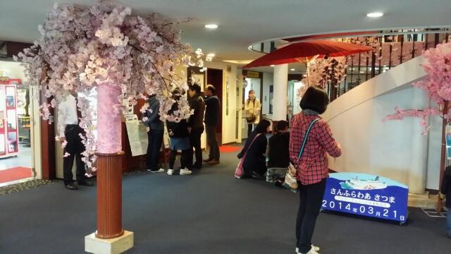 大阪〜志布志 「さんふらわあ さつま」の旅