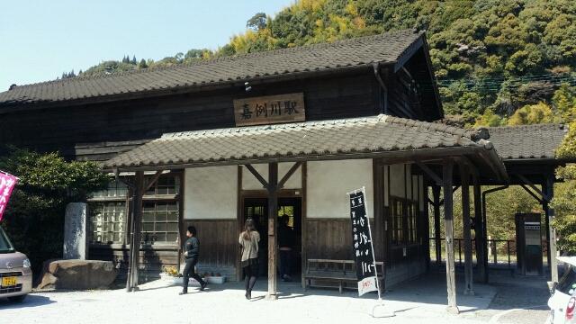 駅跡と文化財の駅舎