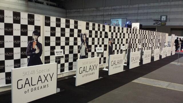 GALAXY of DREAMS 2ショット撮影会