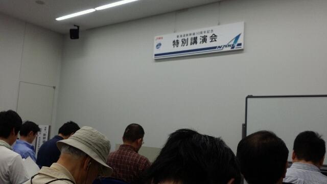 リニア・鉄道館〜企画展と講演会