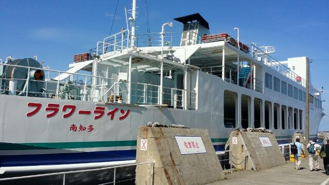師崎〜伊良湖航路・フラワーライン