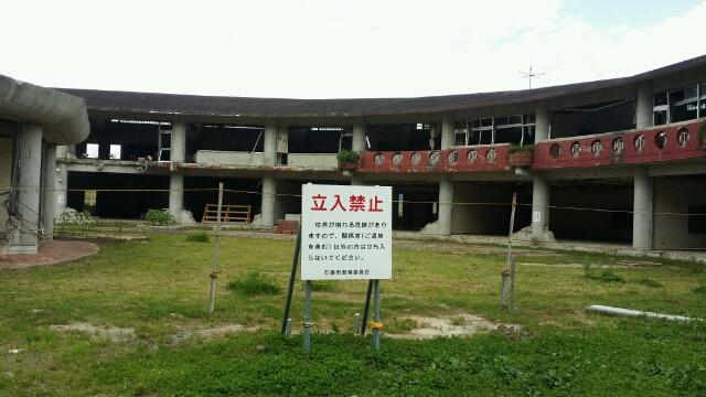 旧・石巻市立大川小学校