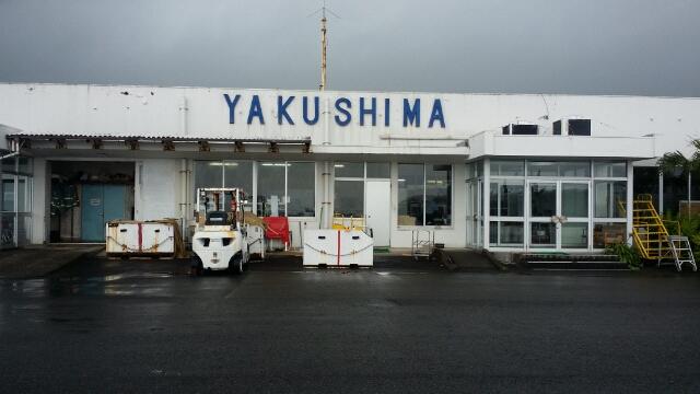 悪天候の屋久島へ