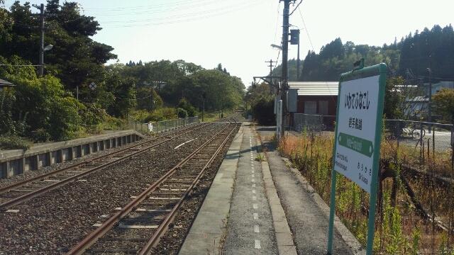 2014年秋・山田線大槌駅・陸中山田駅周辺
