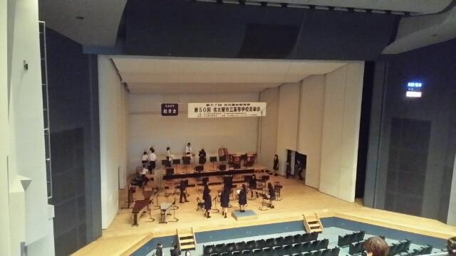 第50回 名古屋市立高等学校音楽会