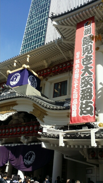 歌舞伎座「吉例顔見世大歌舞伎」