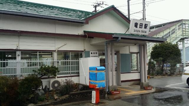 2014年冬 常磐線木戸駅・竜田駅