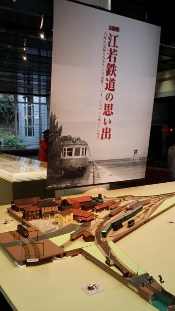 大津・京都への小さな旅