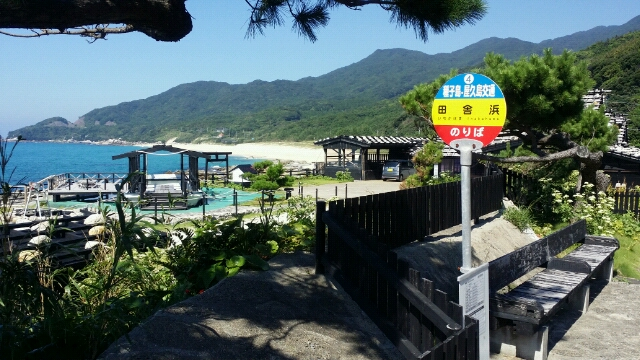 1年ぶり、屋久島へ