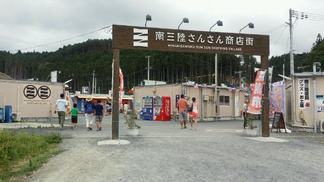 2015年夏 気仙沼線旧志津川駅