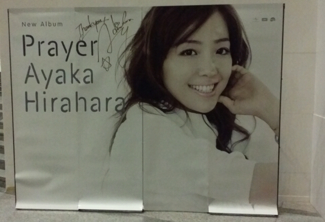 平原綾香CONCERT TOUR 2015 ~Prayer~