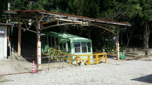屋島ケーブル跡探訪